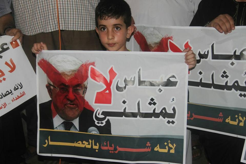 وقفة احتجاجية بالبريج ضد ممارسات عباس تجاه القطاع