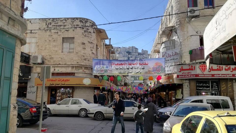 المولد النبوي بنابلس ..احتفالات عارمة وأجواء روحانية