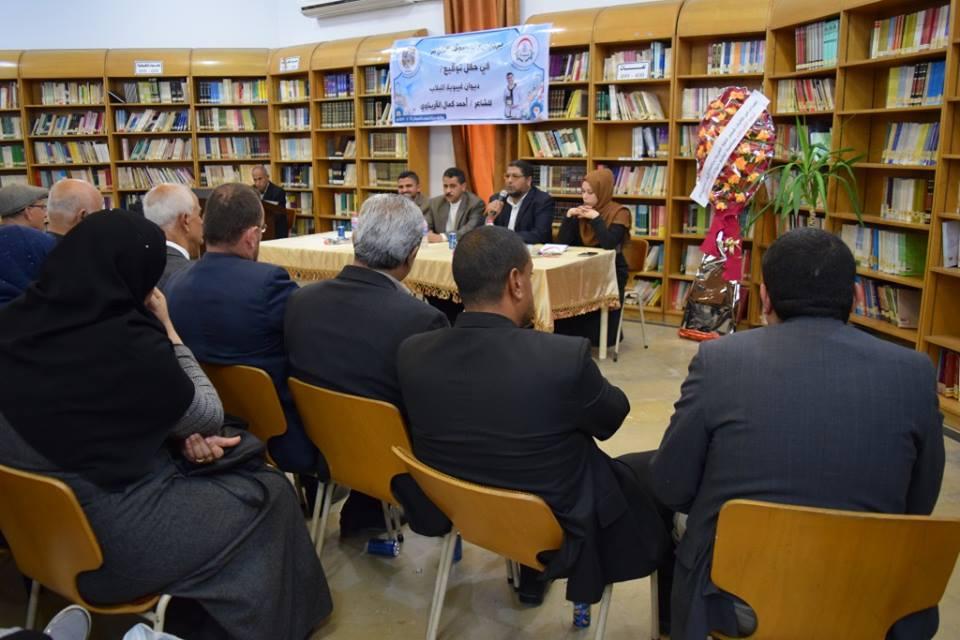 """الشاعر القريناوي يوقع ديوان """"غيبوبة اللبلاب"""" بغزة"""