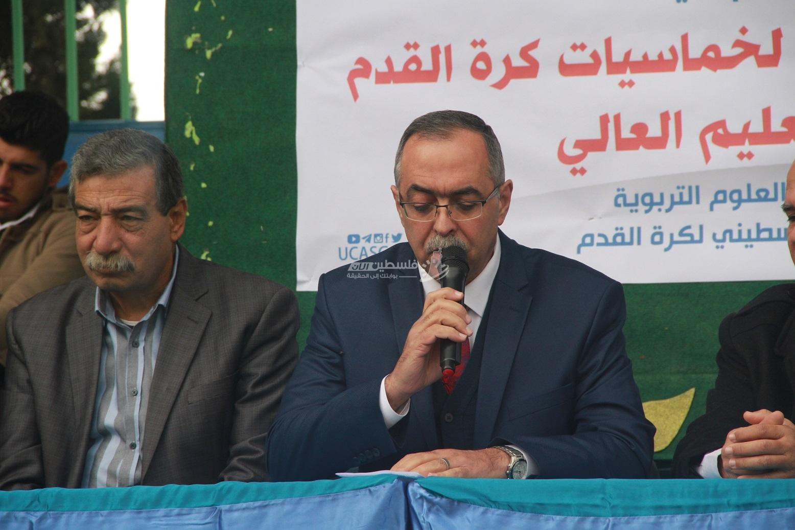 افتتاح بطولة التضامن والعودة لجامعات قطاع غزة