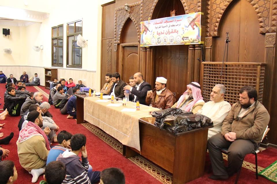 دار القرآن وأوقاف الوسطى تنظمان أمسية قرآنية بالبريج