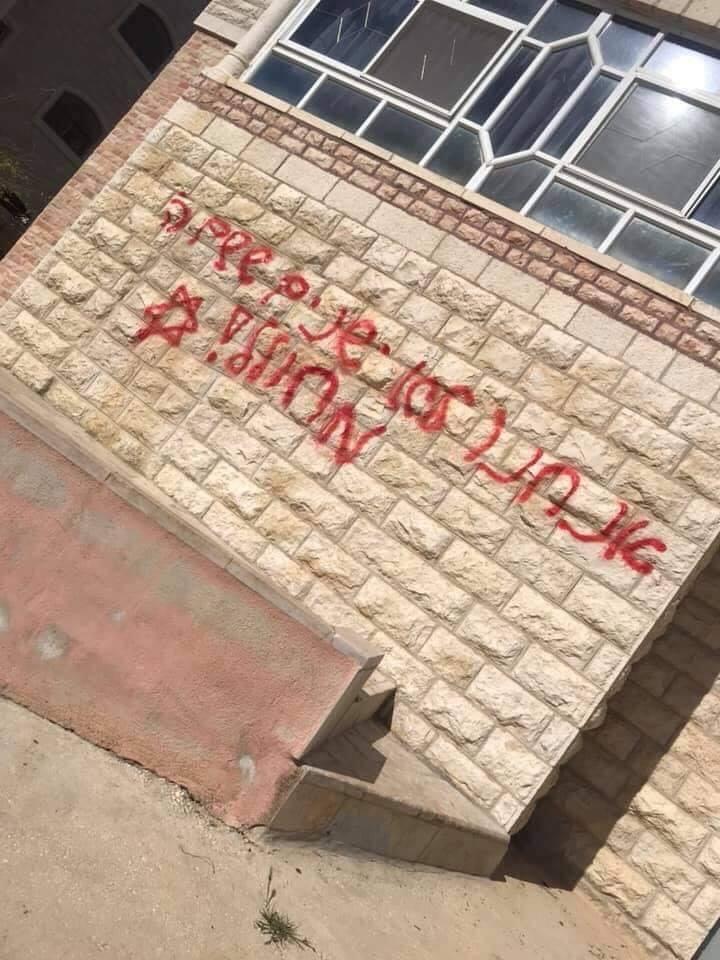 مستوطنون يخطون شعارات عنصرية شرق رام الله