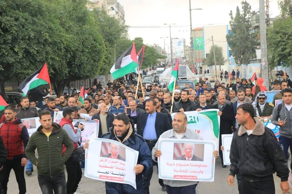 """مسيرات بغزة رفضاً لإدانة """"حماس"""" بالأمم المتحدة"""