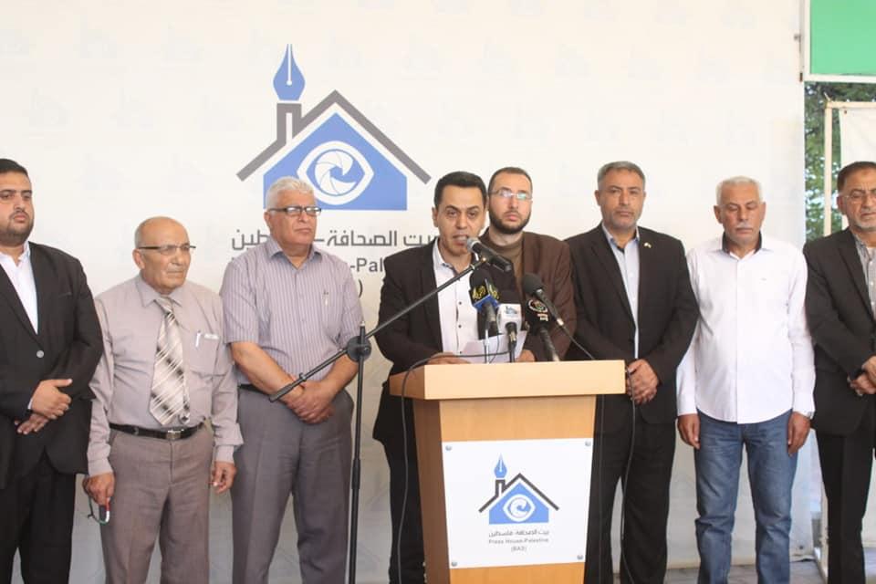 """""""حشد"""" تطالب المجتمع الدولي بمحاسبة الاحتلال على جرائمه"""