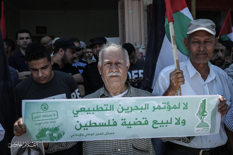 مسيرات احتجاجية مناهضة لمؤتمر البحرين في خانيونس