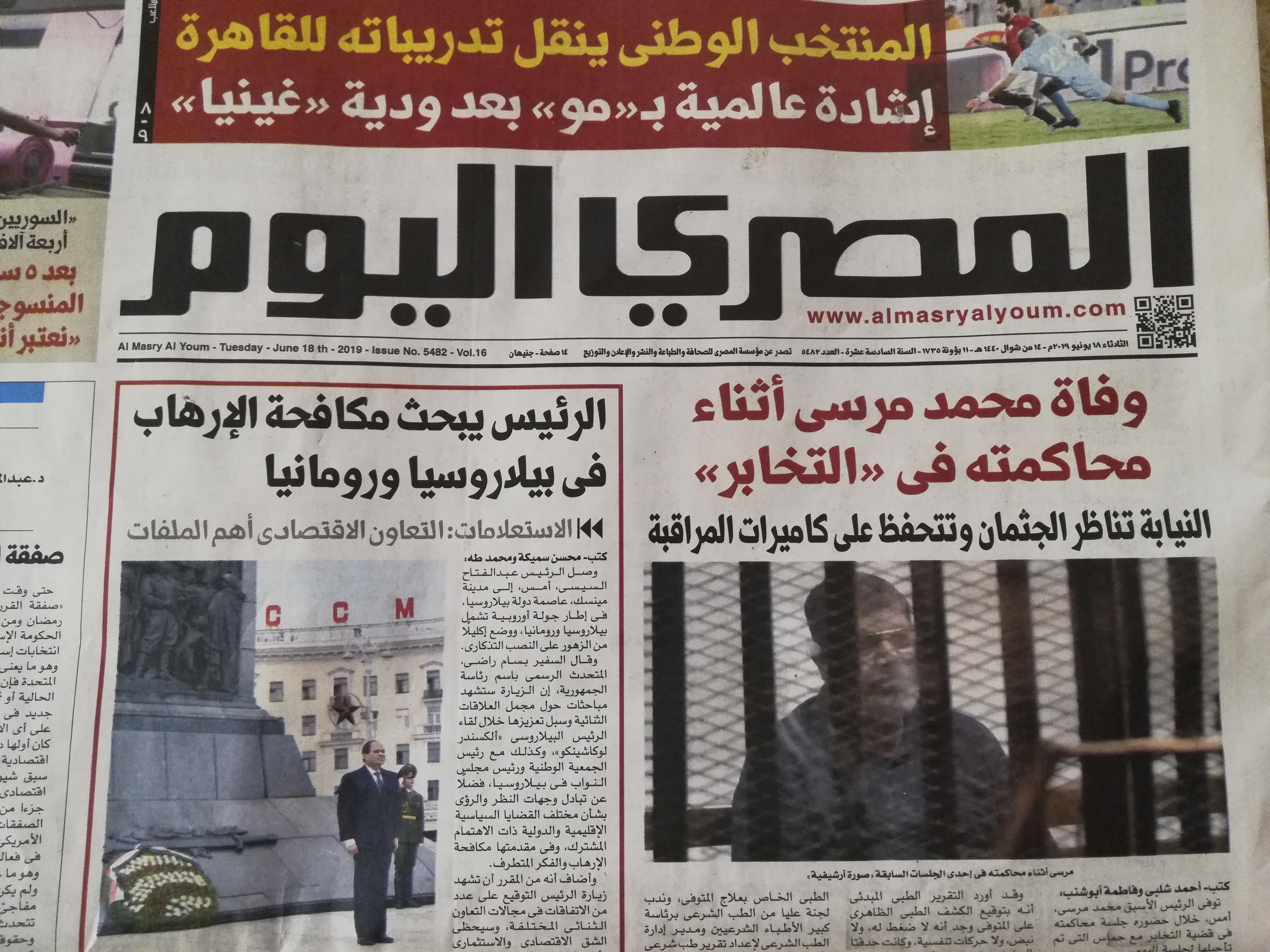 """هكذا سقطت الصحف المصرية في تناول """"وفاة الرئيس مرسي"""""""