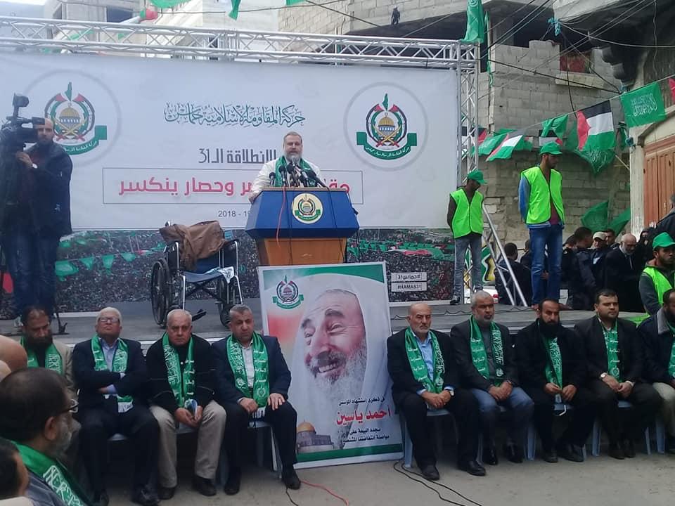 حماس تعلن بدء فعاليات انطلاقتها الـ31 بغزة