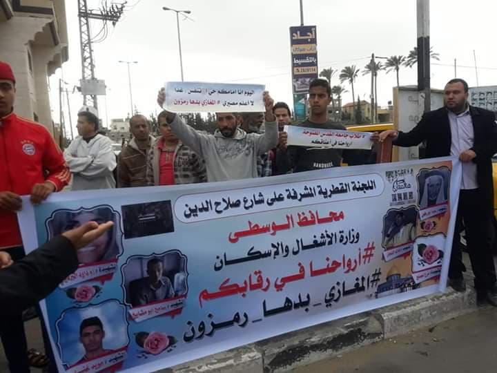 وقفة احتجاجية للمطالبة بتركيب إشارات ضوئية بالمغازي