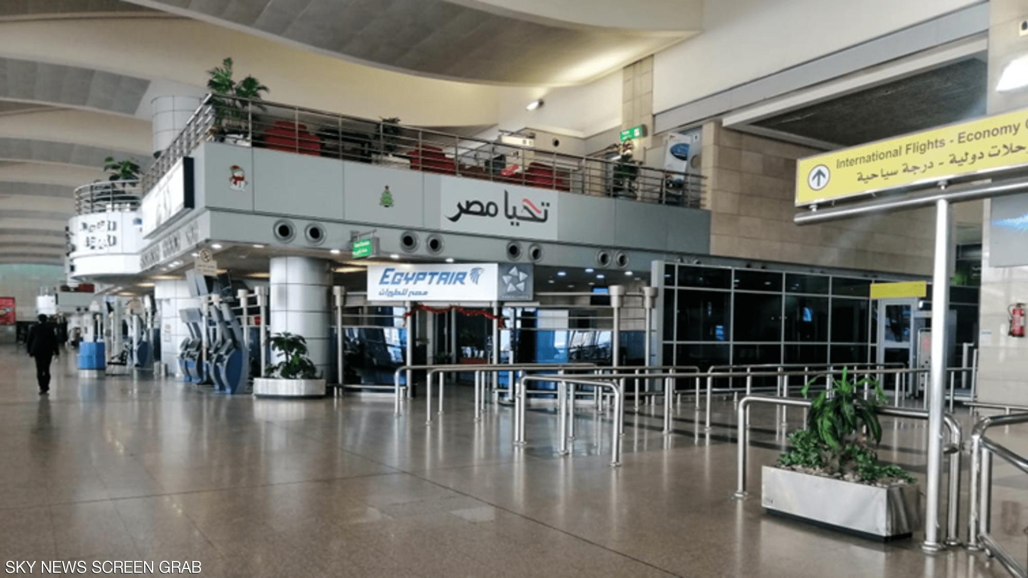 """مطار القاهرة يدخل مرحلة """"السكون التام"""""""