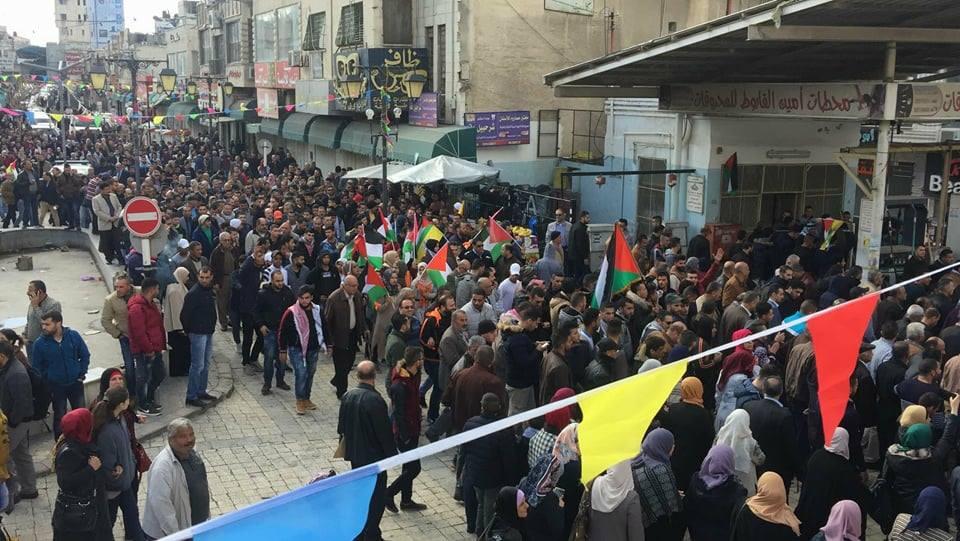 إصابات إثر مواجهات ومسيرات غضب بغزة والضفة