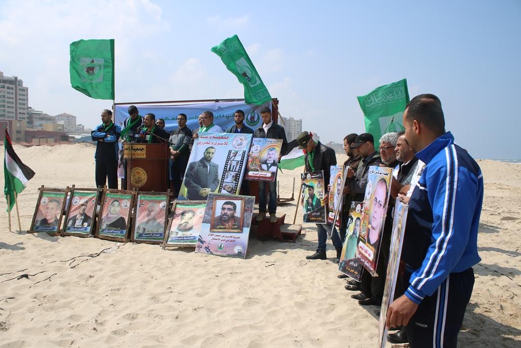 الكتلة الإسلامية تنظم مارثون الحرية لطلاب الجامعات بغزة