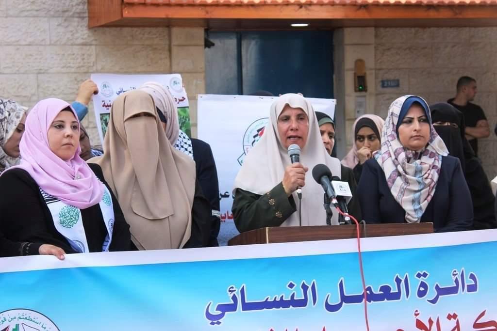 """حركة الأحرار تنظم وقفة دعمًا للأسير """"العربيد"""""""