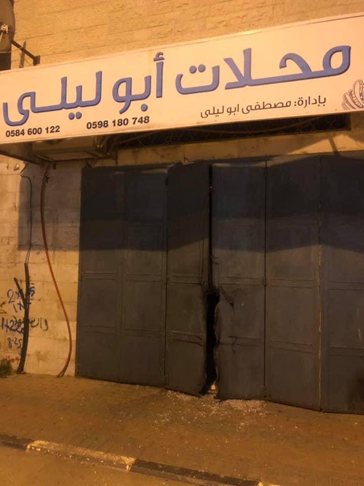 الاحتلال يداهم بلدات بالضفة بحثا عن منفذ عملية سلفيت