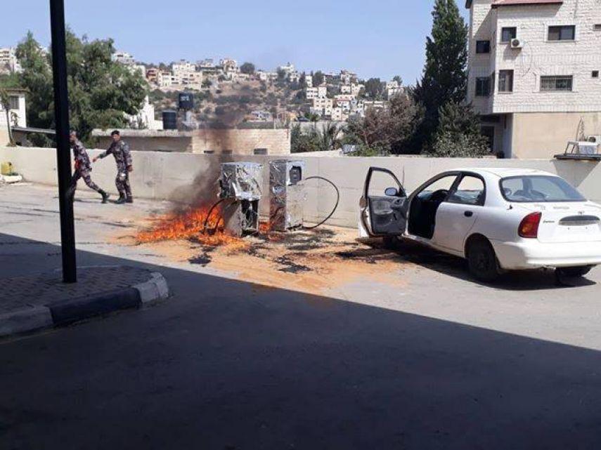 افتتاح مركز دفاع مدني قباطية في جنين