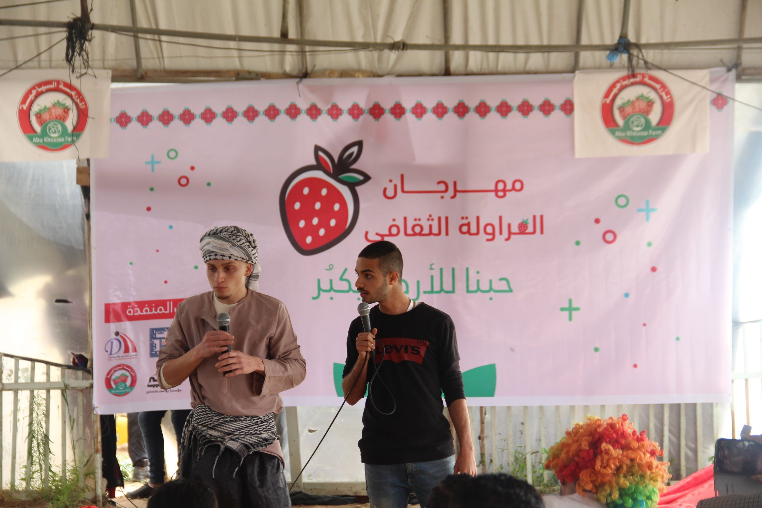 حفل فني بغزة احتفاءً بموسم قطف الفراولة