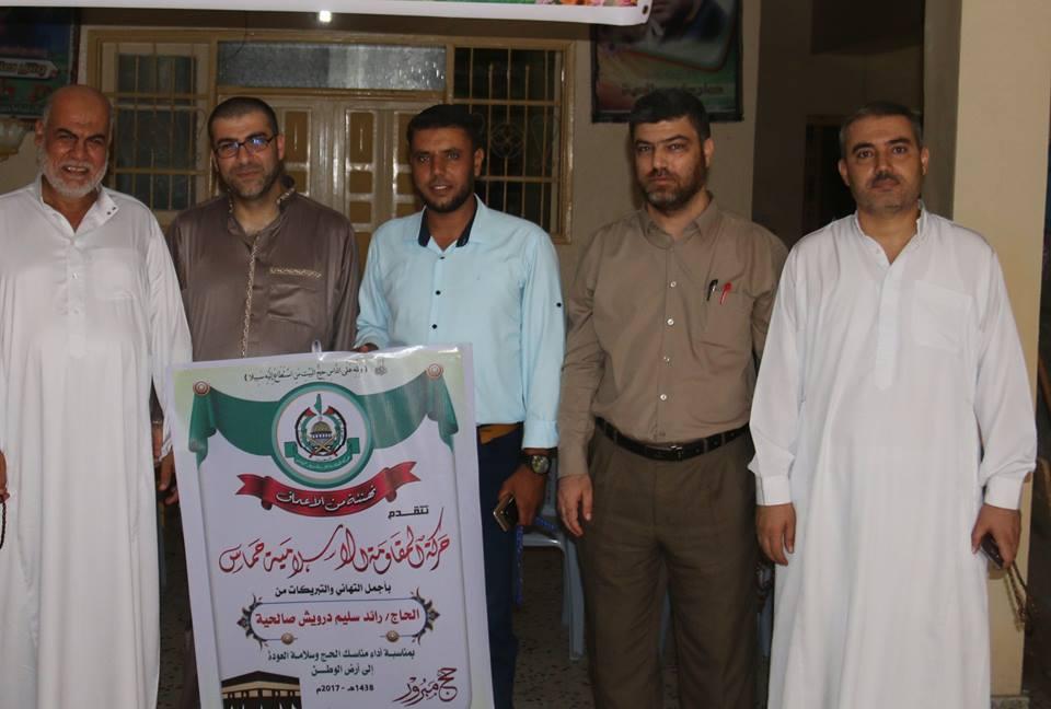 حماس تختتم زيارات الحجاج في خانيونس