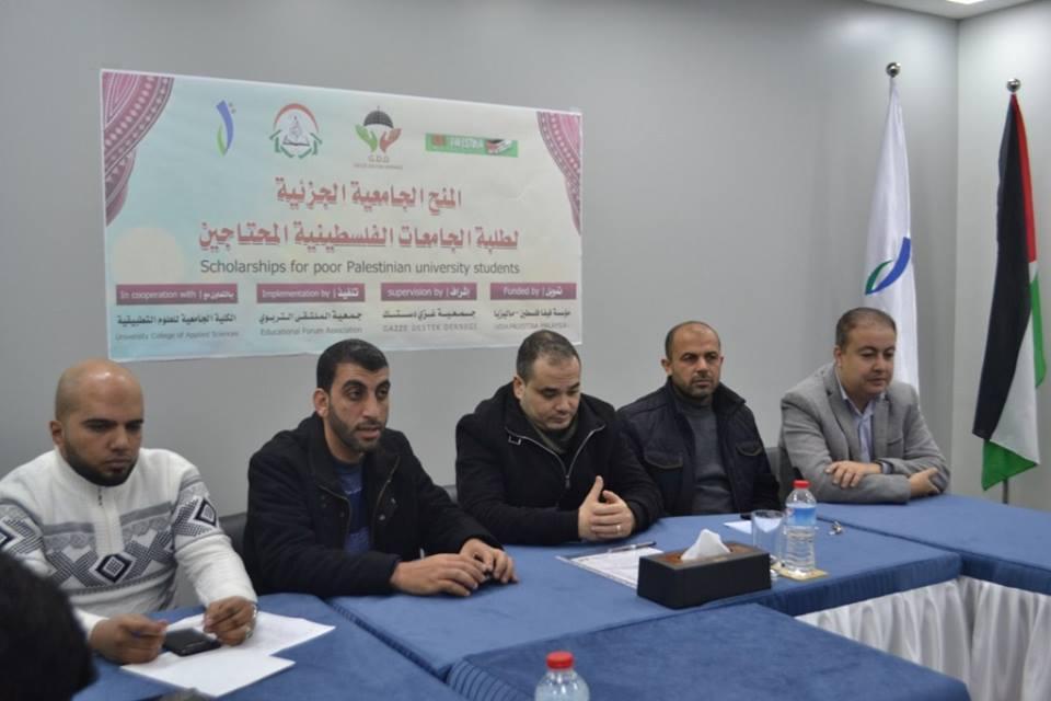 الملتقى التربوي يوزع منح دراسية على طلاب غزة