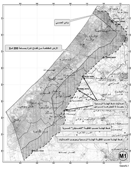 هذه إحدى النتائج المتوقعة لمسيرة العودة في غزة