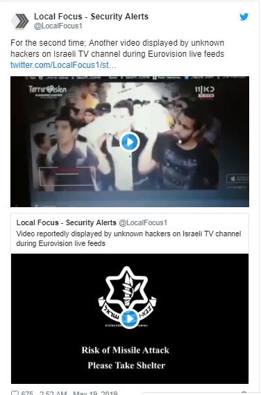 """""""هاكر"""" فلسطيني يخترق بث قناة إسرائيلية"""