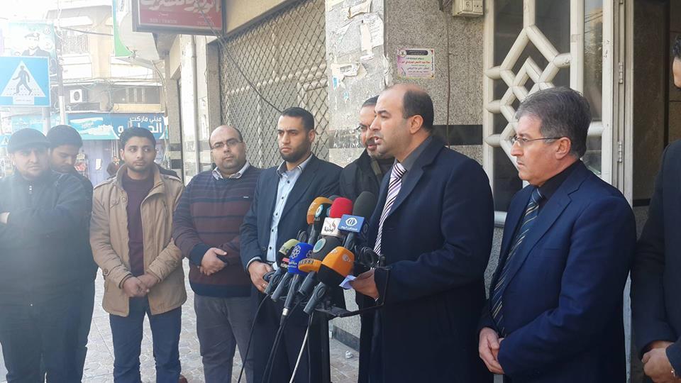 الإعلان عن تأسيس اتحاد عام جديد للموظفين بغزة