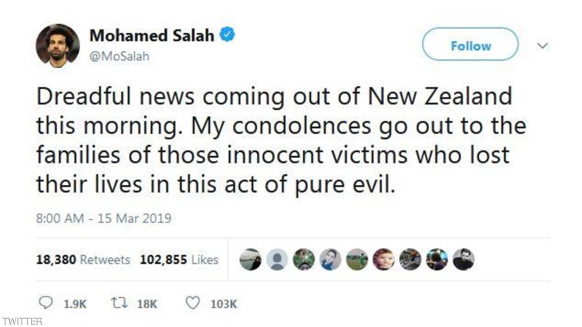 صورة: ماذا قال محمد صلاح عن هجوم نيوزيلاندا الإرهابي؟