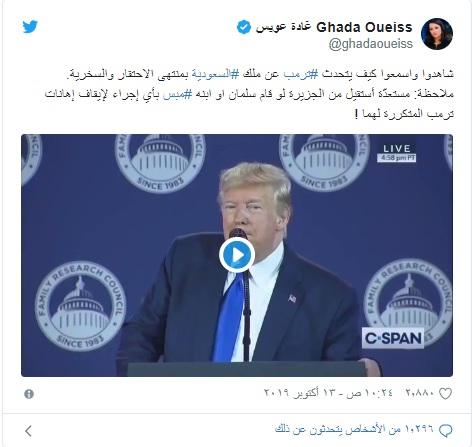 """غادة عويس مستعدة للاستقالة من """"الجزيرة"""""""