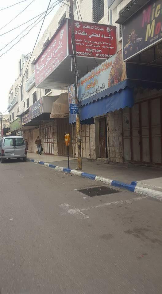 إضراب شامل يعم المدن الفلسطينية حداداً على أرواح شهداء مسيرة العودة
