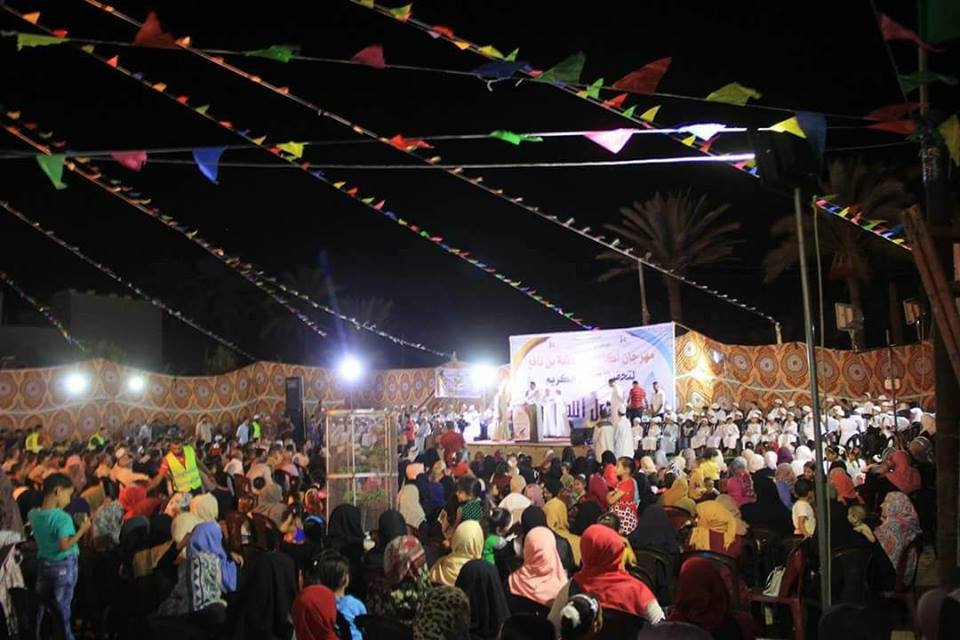أكاديمية عقبة بن نافع تكرم 150 حافظا للقرآن بدير البلح